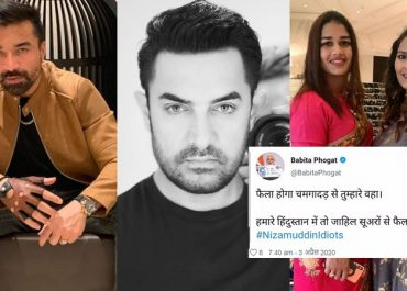 Ajaz Khan Slams Babita Phogat Saying Aamir Khan Made Her