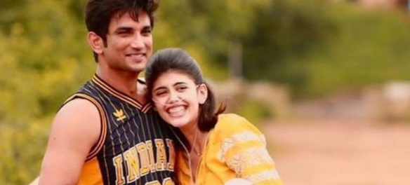 Sushant Singh Rajput and Sanjana Sanghi Dil Bechara Trailer launched