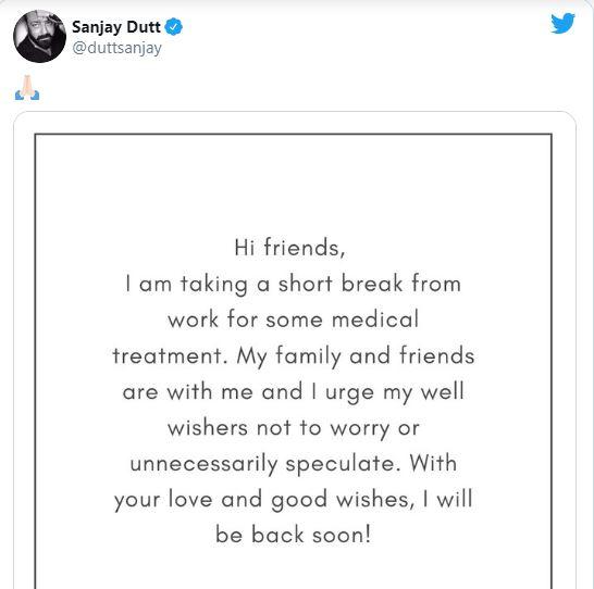 Sanjay Dutt Lung cancer
