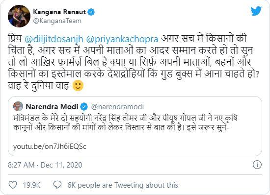 Kangana Ranaut targets Diljit Dosanjh and Priyanka Chopra