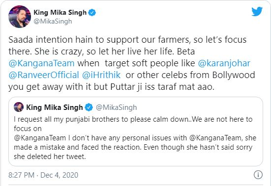 Mika Singh Kangana